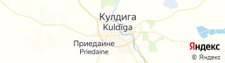 Свежие объявления вакансий г. Кулдига на портале Электронного ЦЗН (Центра занятости населения) гор. Кулдига, Латвия