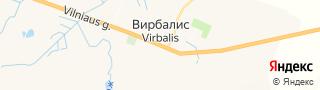 Свежие объявления вакансий г. Вирбалис на портале Электронного ЦЗН (Центра занятости населения) гор. Вирбалис, Литва