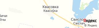 Каталог свежих вакансий города (региона) агрогородок Квасовка