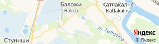 Свежие объявления вакансий г. Баложи на портале Электронного ЦЗН (Центра занятости населения) гор. Баложи, Латвия