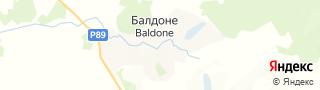 Свежие объявления вакансий г. Балдоне на портале Электронного ЦЗН (Центра занятости населения) гор. Балдоне, Латвия