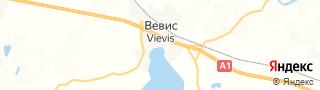 Центр занятости населения гор. Вевис, Литва со свежими вакансиями для поиска работы и резюме для подбора кадров работодателями