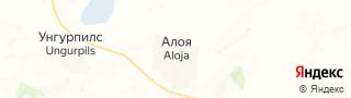 Свежие объявления вакансий г. Алоя на портале Электронного ЦЗН (Центра занятости населения) гор. Алоя, Латвия