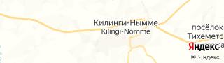 Свежие объявления вакансий г. Килинги-Нымме на портале Электронного ЦЗН (Центра занятости населения) гор. Килинги-Нымме, Эстония