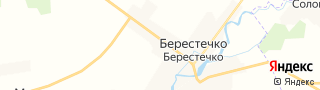 Свежие объявления вакансий г. Берестечко на портале Электронного ЦЗН (Центра занятости населения) гор. Берестечко, Украина