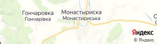 Свежие объявления вакансий г. Монастыриска на портале Электронного ЦЗН (Центра занятости населения) гор. Монастыриска, Украина