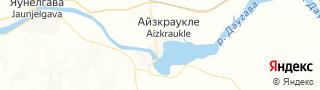 Центр занятости населения гор. Айзкраукле, Латвия со свежими вакансиями для поиска работы и резюме для подбора кадров работодателями