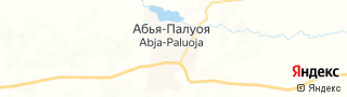 Центр занятости населения гор. Абья-Палуоя, Эстония со свежими вакансиями для поиска работы и резюме для подбора кадров работодателями