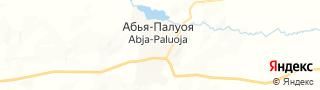 Свежие объявления вакансий г. Абья-Палуоя на портале Электронного ЦЗН (Центра занятости населения) гор. Абья-Палуоя, Эстония
