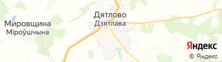 Свежие объявления вакансий г. Дятлово на портале Электронного ЦЗН (Центра занятости населения) гор. Дятлово, Белоруссия