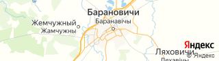 Свежие объявления вакансий г. Барановичи на портале Электронного ЦЗН (Центра занятости населения) гор. Барановичи, Белоруссия