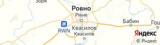 Каталог свежих вакансий города (региона) Ровно