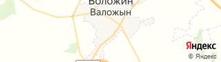 Каталог свежих вакансий города (региона) Воложин