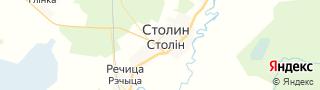 Свежие объявления вакансий г. Столин на портале Электронного ЦЗН (Центра занятости населения) гор. Столин, Белоруссия