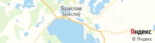 Свежие объявления вакансий г. Браслав на портале Электронного ЦЗН (Центра занятости населения) гор. Браслав, Белоруссия