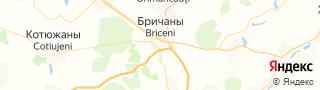 Свежие объявления вакансий г. Бричаны на портале Электронного ЦЗН (Центра занятости населения) гор. Бричаны, Молдавия