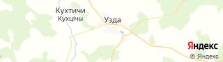 Свежие объявления вакансий г. Узда на портале Электронного ЦЗН (Центра занятости населения) гор. Узда, Белоруссия