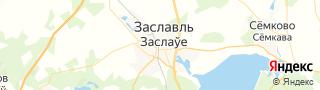 Каталог свежих вакансий города (региона) Заславль