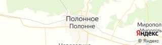 Свежие объявления вакансий г. Полонное на портале Электронного ЦЗН (Центра занятости населения) гор. Полонное, Украина
