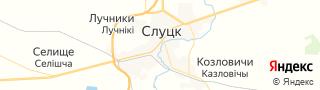 Свежие объявления вакансий г. Слуцк на портале Электронного ЦЗН (Центра занятости населения) гор. Слуцк, Белоруссия