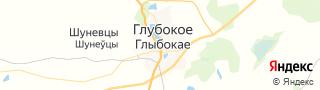 Свежие объявления вакансий г. Глубокое на портале Электронного ЦЗН (Центра занятости населения) гор. Глубокое, Белоруссия