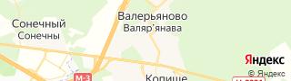 Каталог свежих вакансий города (региона) Валерьяново