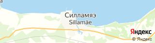 Свежие объявления вакансий г. Силламяэ на портале Электронного ЦЗН (Центра занятости населения) гор. Силламяэ, Эстония