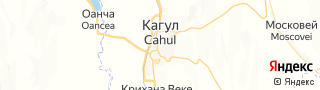 Свежие объявления вакансий г. Кахул на портале Электронного ЦЗН (Центра занятости населения) гор. Кахул, Молдавия