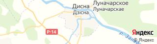 Свежие объявления вакансий г. Дисна на портале Электронного ЦЗН (Центра занятости населения) гор. Дисна, Белоруссия