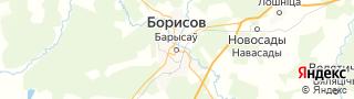 Каталог свежих вакансий города (региона) Борисов