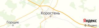 Свежие объявления вакансий г. Коростень на портале Электронного ЦЗН (Центра занятости населения) гор. Коростень, Украина