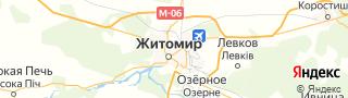 Каталог свежих вакансий города (региона) Житомир