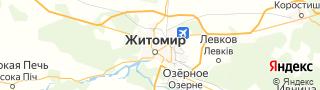 Свежие объявления вакансий г. Житомир на портале Электронного ЦЗН (Центра занятости населения) гор. Житомир, Украина