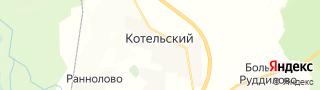 Каталог свежих вакансий города (региона) Котельский