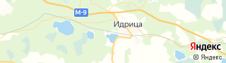 Центр занятости населения гор. Идрица, Россия со свежими вакансиями для поиска работы и резюме для подбора кадров работодателями