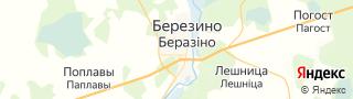 Свежие объявления вакансий г. Березино на портале Электронного ЦЗН (Центра занятости населения) гор. Березино, Белоруссия