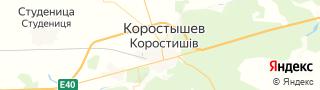 Свежие объявления вакансий г. Коростышев на портале Электронного ЦЗН (Центра занятости населения) гор. Коростышев, Украина