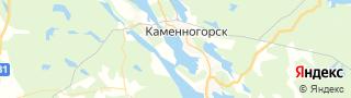 Центр занятости населения гор. Каменногорск, Россия со свежими вакансиями для поиска работы и резюме для подбора кадров работодателями