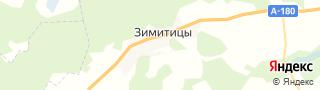 Каталог свежих вакансий города (региона) поселок Зимитицы