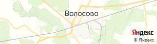 Каталог свежих вакансий города (региона) Волосово