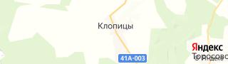 Каталог свежих вакансий города (региона) деревня Клопицы