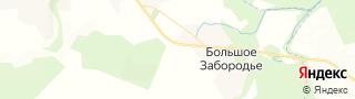 Каталог свежих вакансий города (региона) деревня Малое Забородье