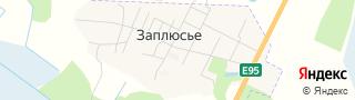 Каталог свежих вакансий города (региона) Заплюсье