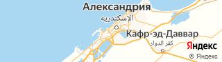 Центр занятости населения гор. Александрия, Украина со свежими вакансиями для поиска работы и резюме для подбора кадров работодателями