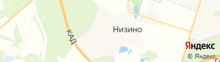 Каталог свежих вакансий города (региона) Низино (Ленинградская область)