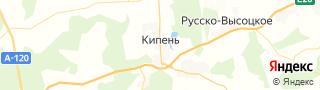 Каталог свежих вакансий города (региона) Кипень