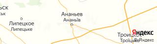 Свежие объявления вакансий г. Ананьев на портале Электронного ЦЗН (Центра занятости населения) гор. Ананьев, Украина