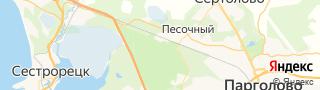Каталог свежих вакансий города (региона) поселок Песочный
