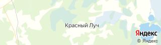 Каталог свежих вакансий города (региона) Красный Луч (Псковская область)