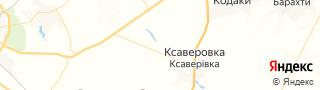 Центр занятости населения гор. Марьяновка, Россия со свежими вакансиями для поиска работы и резюме для подбора кадров работодателями